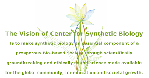 Logo for and description of the vision of Center for Synthetic Biology